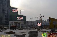 绿都枫景上东9#、11#楼工程进度