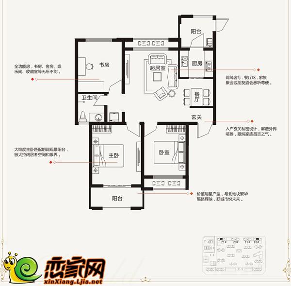 忆通壹世界城市主场3A-2