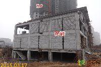 华天公馆5#楼、商铺项目进度