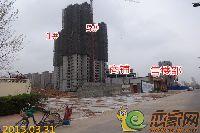 华天公馆售楼部东边的外围墙被拆除