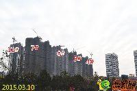 宝龙城市广场二期施工进度