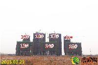 正商城二期13#、14#、15#建至15层