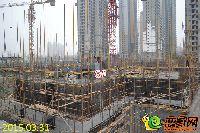 星海国际二期6#楼正在安装负一层模板