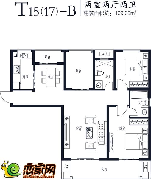深业世纪新城T15(17)-B户型图