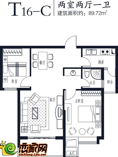 深业世纪新城T16-C户型图