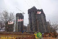 建业壹号城邦8#、10#、12#楼项目进度(2015.04.02)