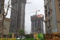 建业壹号城邦11#楼项目进度(2015.04.02)