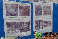 围栏上张贴的成品展示