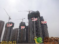 2015.04.21建业壹号城邦9#、10#、11#、12#楼项目进度