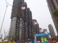 2015.04.21发展红星城市广场项目进度