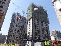 2015.04.23新科状元城3#、2#楼项目进度