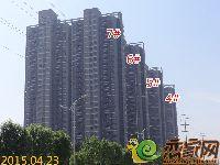 2015.04.23正商城一期项目1#、4#、5#、6#、7#楼即将交房