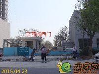 2015.04.23正商城小区西大门