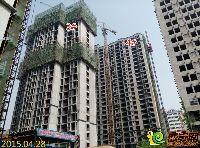 2015.04.28新科状元城3#、4#楼工程进度