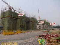2015.04.30忆通壹世界18#、19#、20#楼项目进度