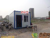 2015.04.30忆通壹世界项目现场小储藏室