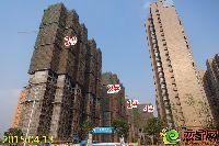 发展红星城市广场二期进度