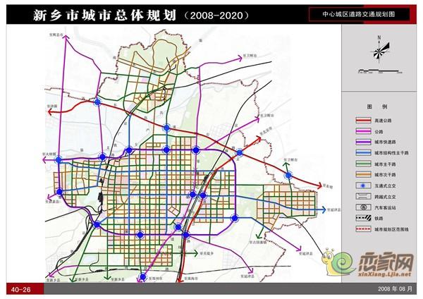 新乡北区规划图