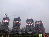 金谷阳光地带工程进度(2015.04.02)