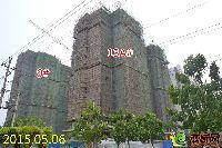 隆基新谊城四期9#、13A#楼建至17层左右
