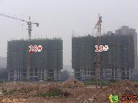 忆通壹世界工程进度(2015.06.10)