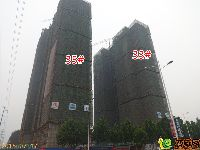 绿都温莎城邦工程进度(2015.07.17)