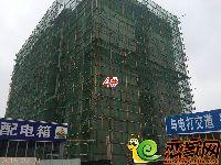 宏明鼎业花园工程进度(2015.07.31)