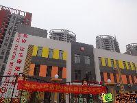深业世纪新城小哈佛幼儿园施工现场(2015.08.19)