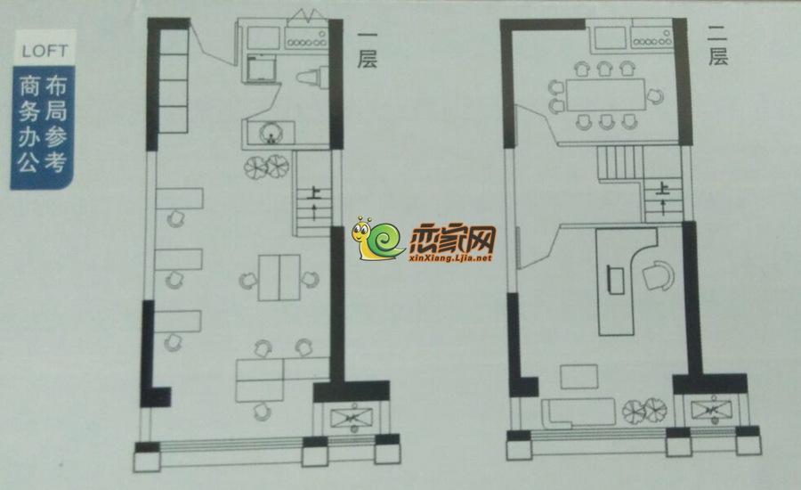 润华金地广场公寓·办公用布局图