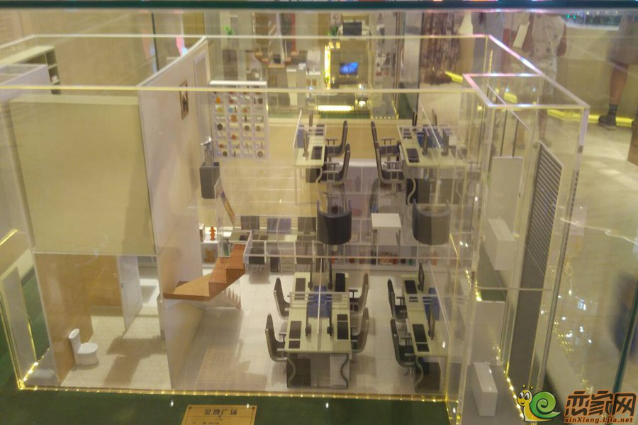 润华金地广场公寓·办公用户型图