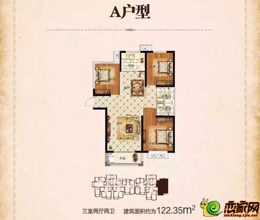 龙湖景庭122.35㎡A户型