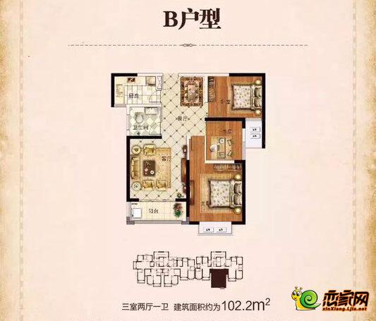 龙湖景庭102.2㎡B户型