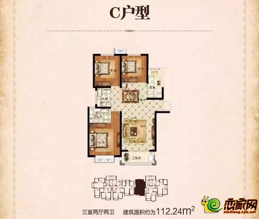 龙湖景庭112.24㎡C户型