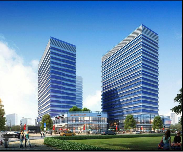 高新电子商务产业园