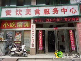 2018年6月27龙熙国际周边餐饮店
