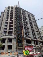 龙熙国际住宅已经封顶