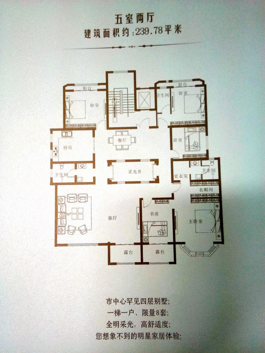 褐石公园四层别墅户型效果图