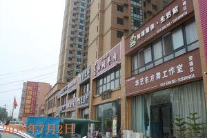 望锦花园商铺