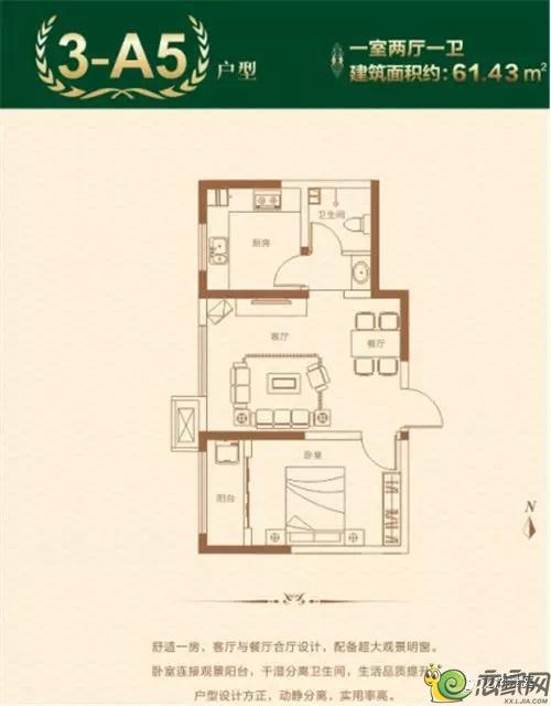 龙湖景庭3-A5户型