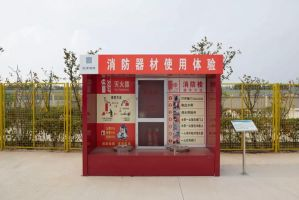 安全体验区-消防器材