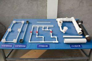 工艺展示区-给排水及电器管材