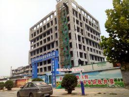 红旗区公共卫生服务中心项目部