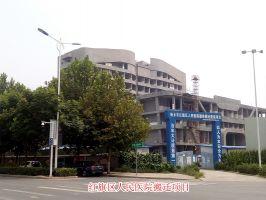 红旗区人民医院