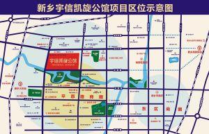 宇信凯旋公馆区位示意图