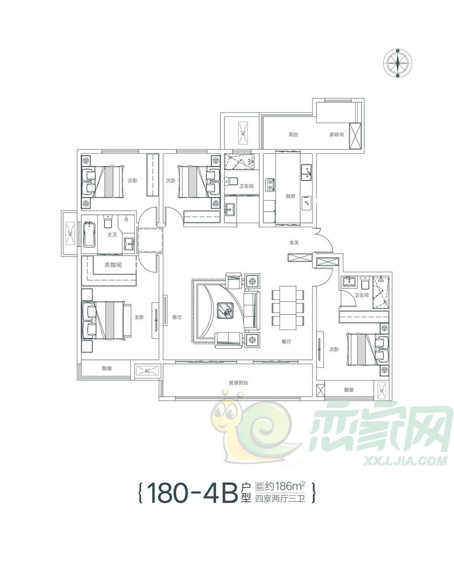 瓏府180-4B户型图