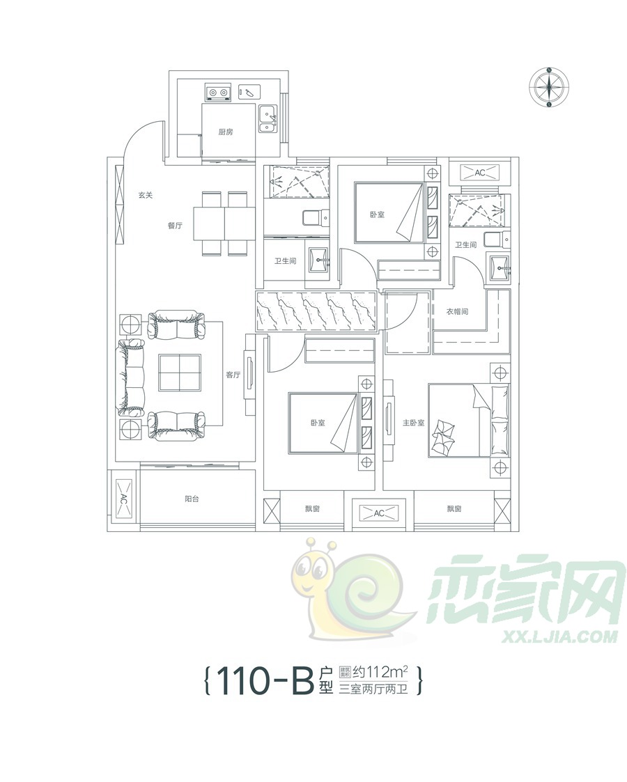 瓏府110-B户型图