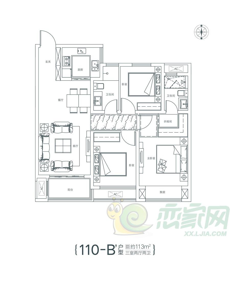 瓏府110-B'户型图