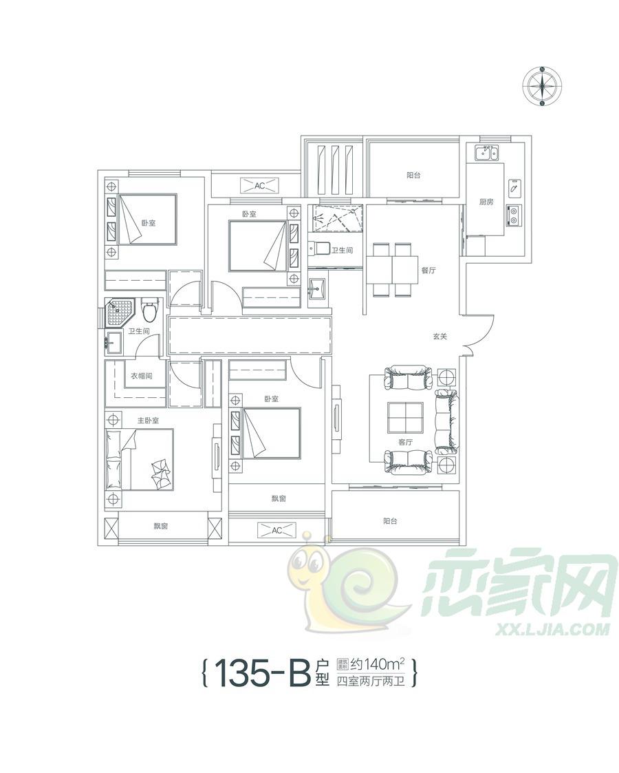 瓏府135-B户型图