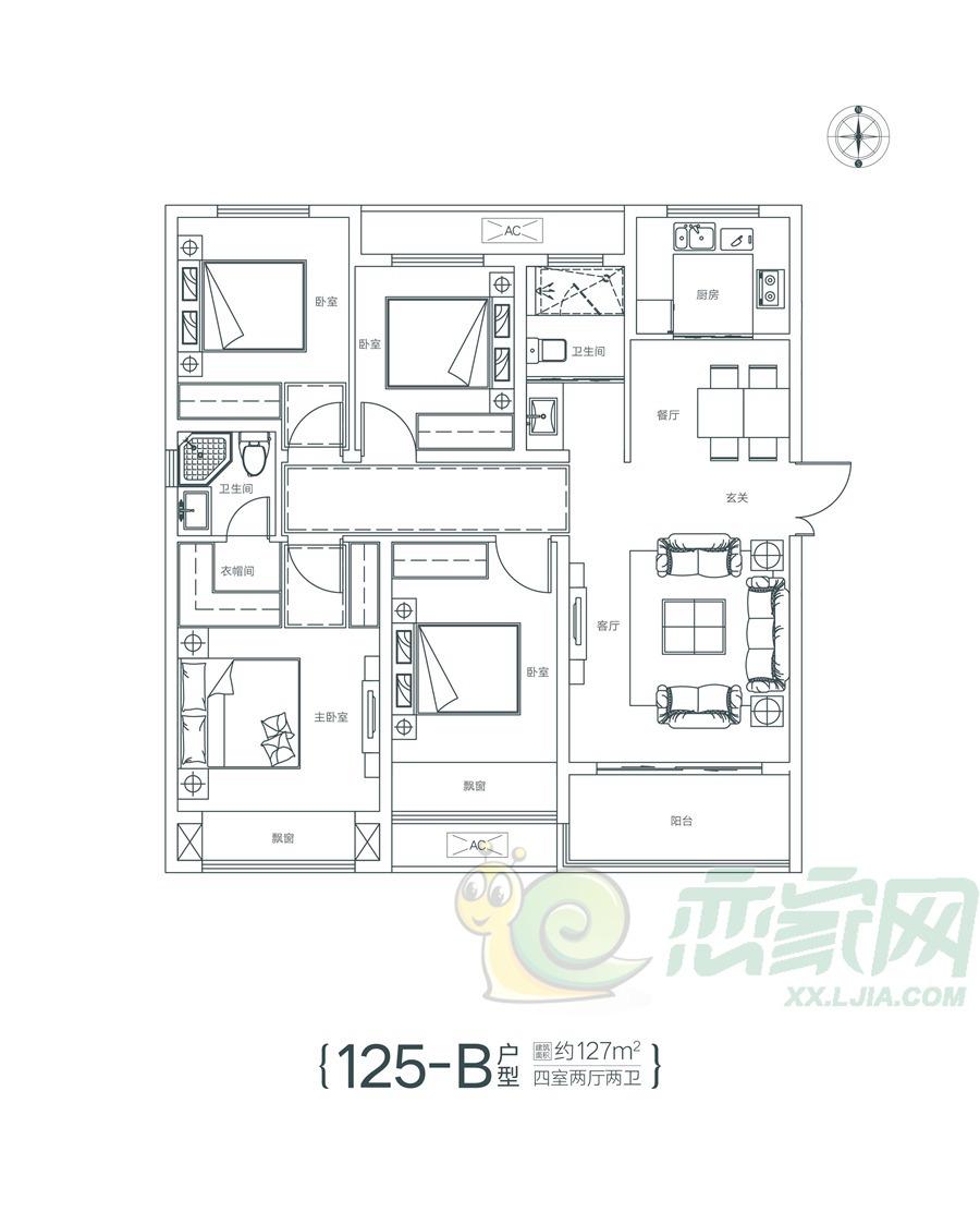 瓏府125-B户型图