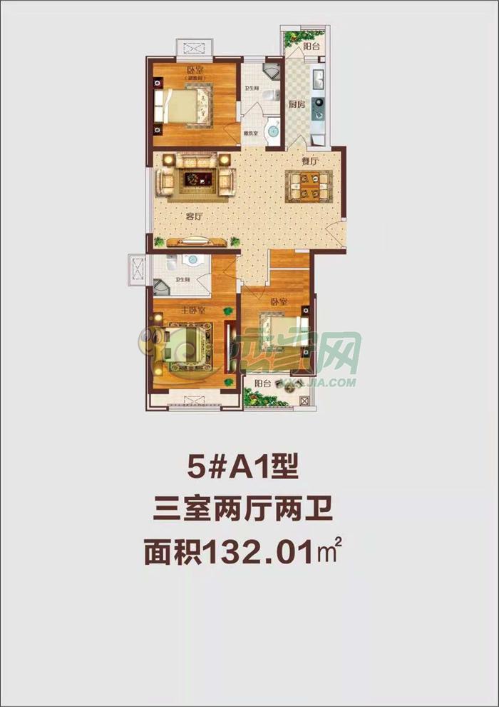 高晟福润城A区5#楼A1户型